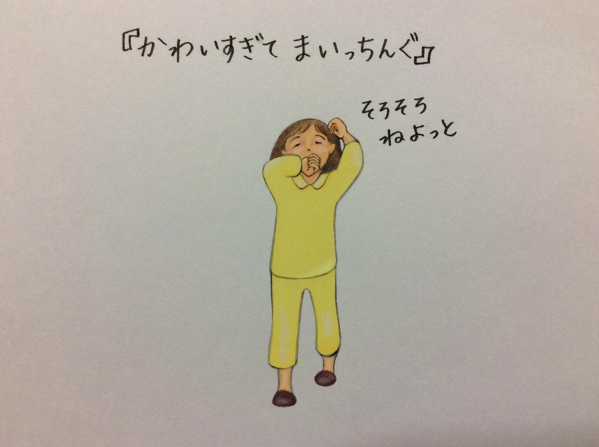 f:id:takashimari:20200124235843j:plain