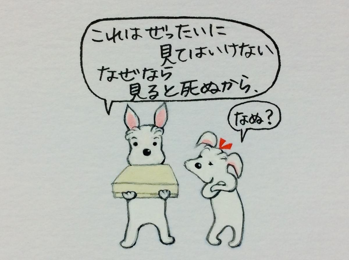 f:id:takashimari:20201006190457j:plain