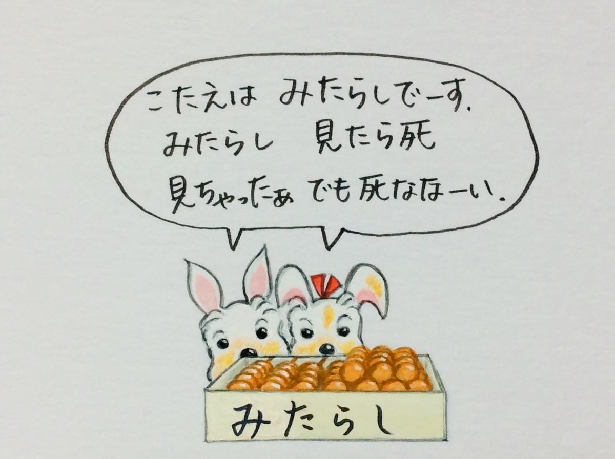 f:id:takashimari:20201006190609j:plain