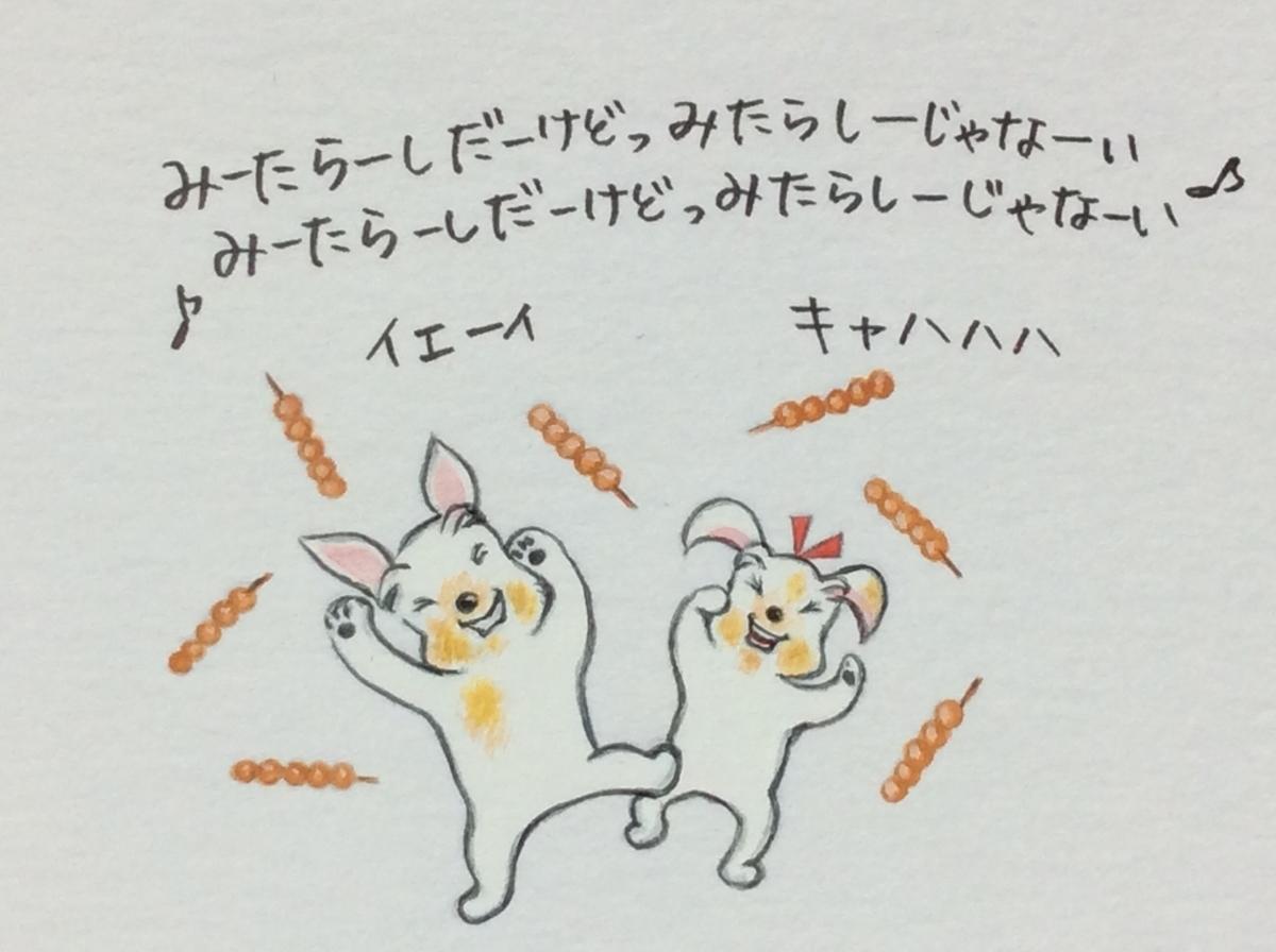 f:id:takashimari:20201006190630j:plain