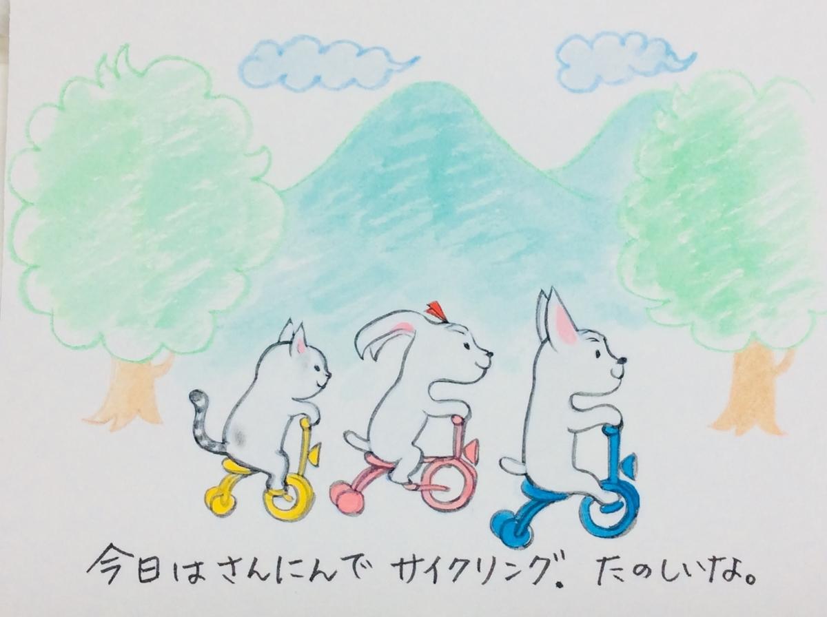 f:id:takashimari:20201013180251j:plain