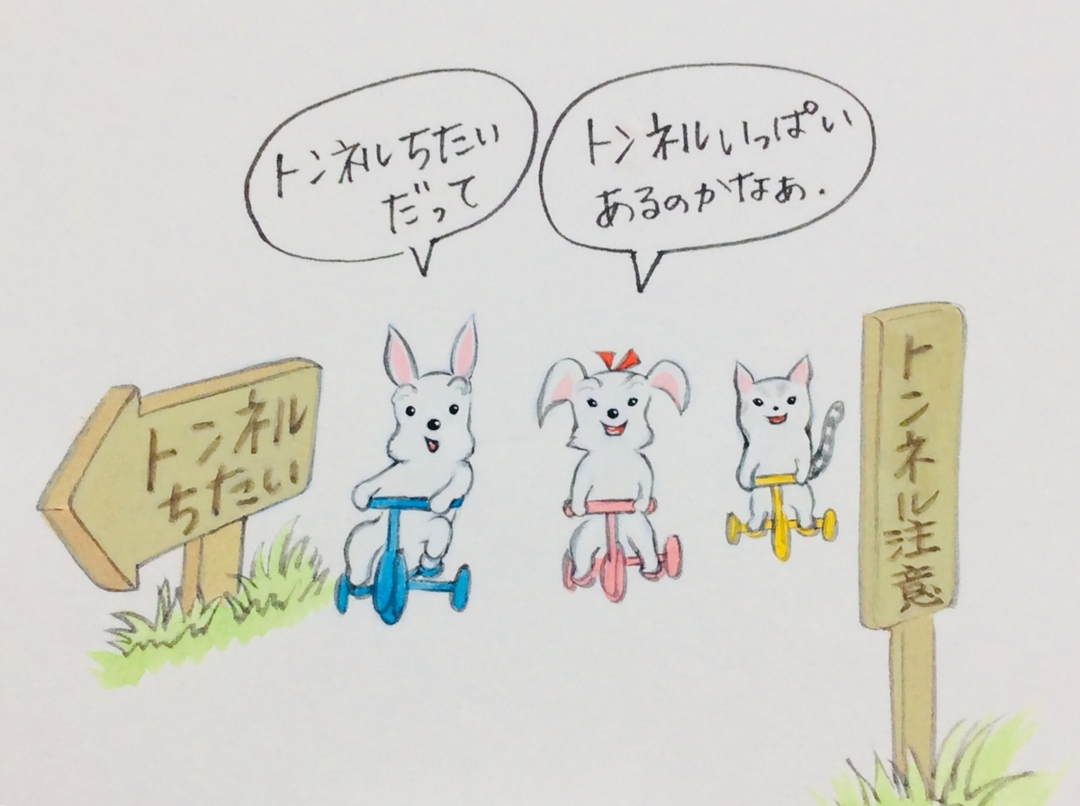 f:id:takashimari:20201013180313j:plain