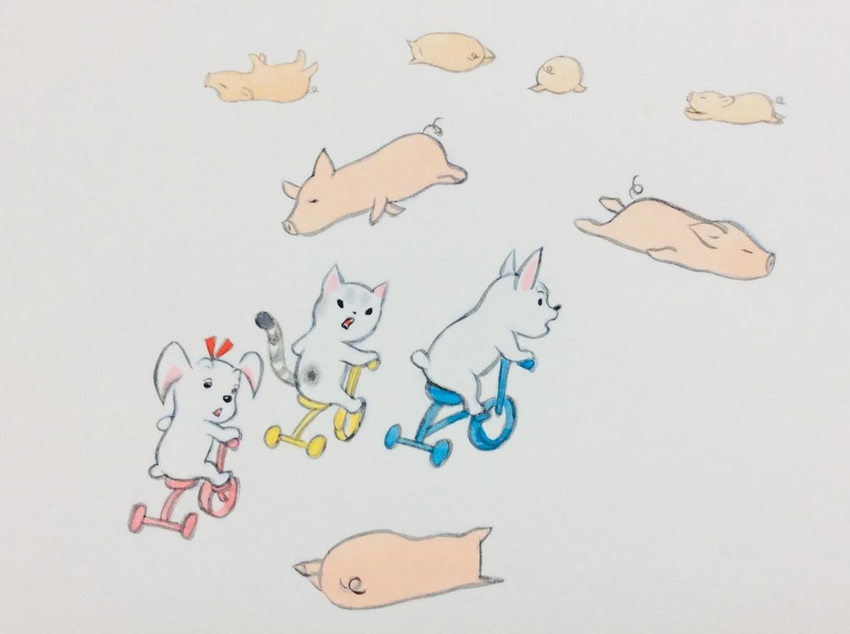 f:id:takashimari:20201013180336j:plain