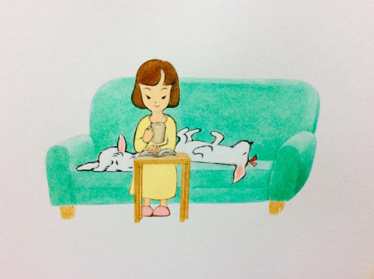 f:id:takashimari:20201209233609j:plain