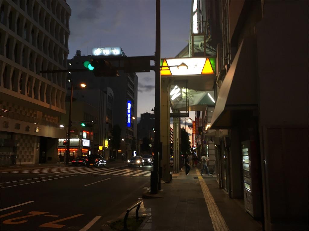 f:id:takashimasutamu:20170902235307j:image