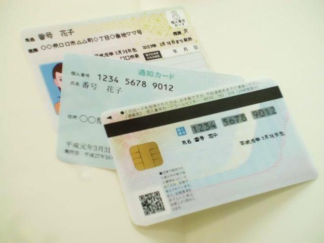 f:id:takashin024:20201217203359j:plain