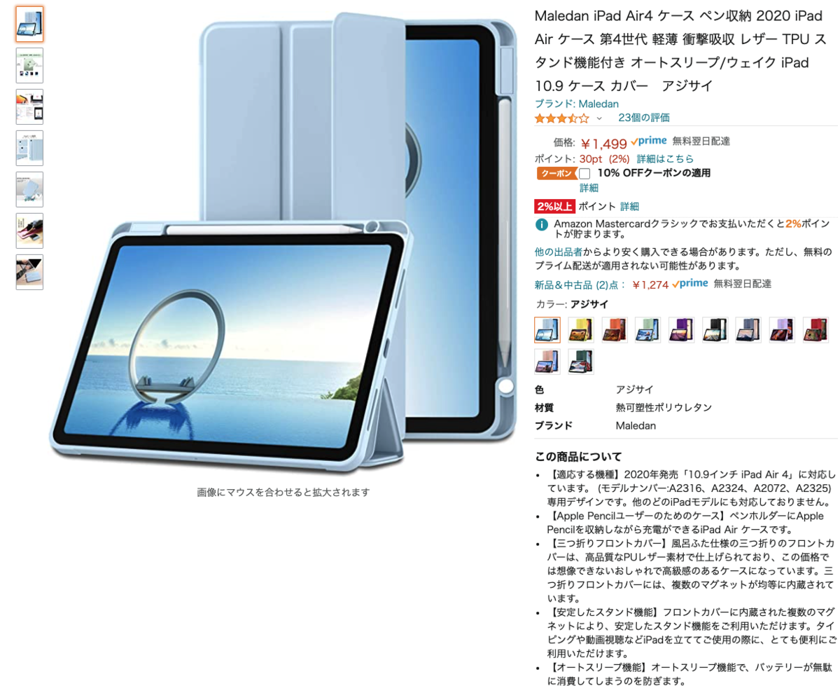 f:id:takashineozeon:20210507195751p:plain