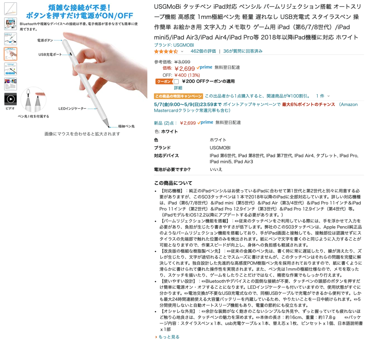 f:id:takashineozeon:20210507201811p:plain