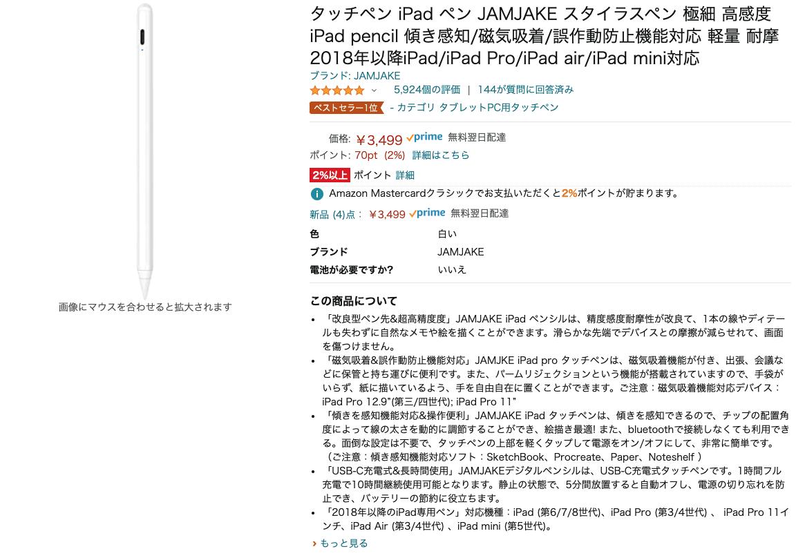 f:id:takashineozeon:20210511230315p:plain