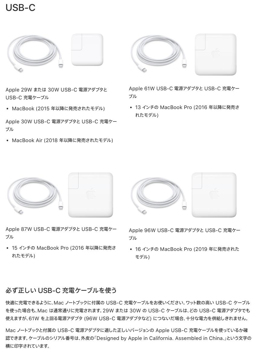 f:id:takashineozeon:20210514183331p:plain