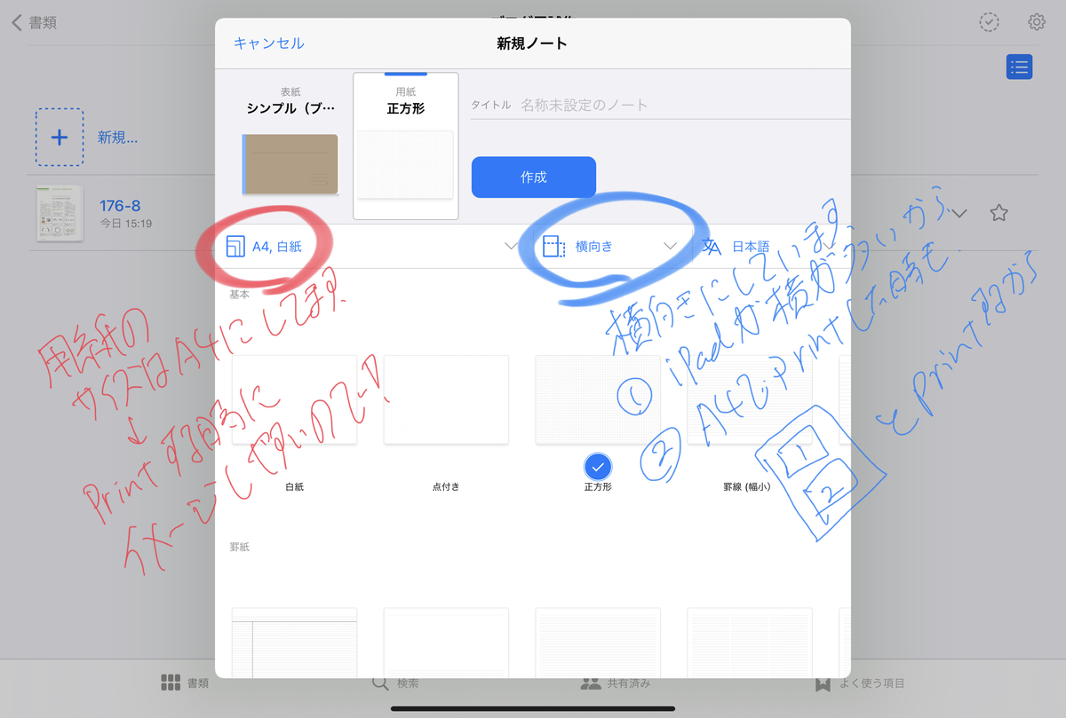f:id:takashineozeon:20210515155849j:plain