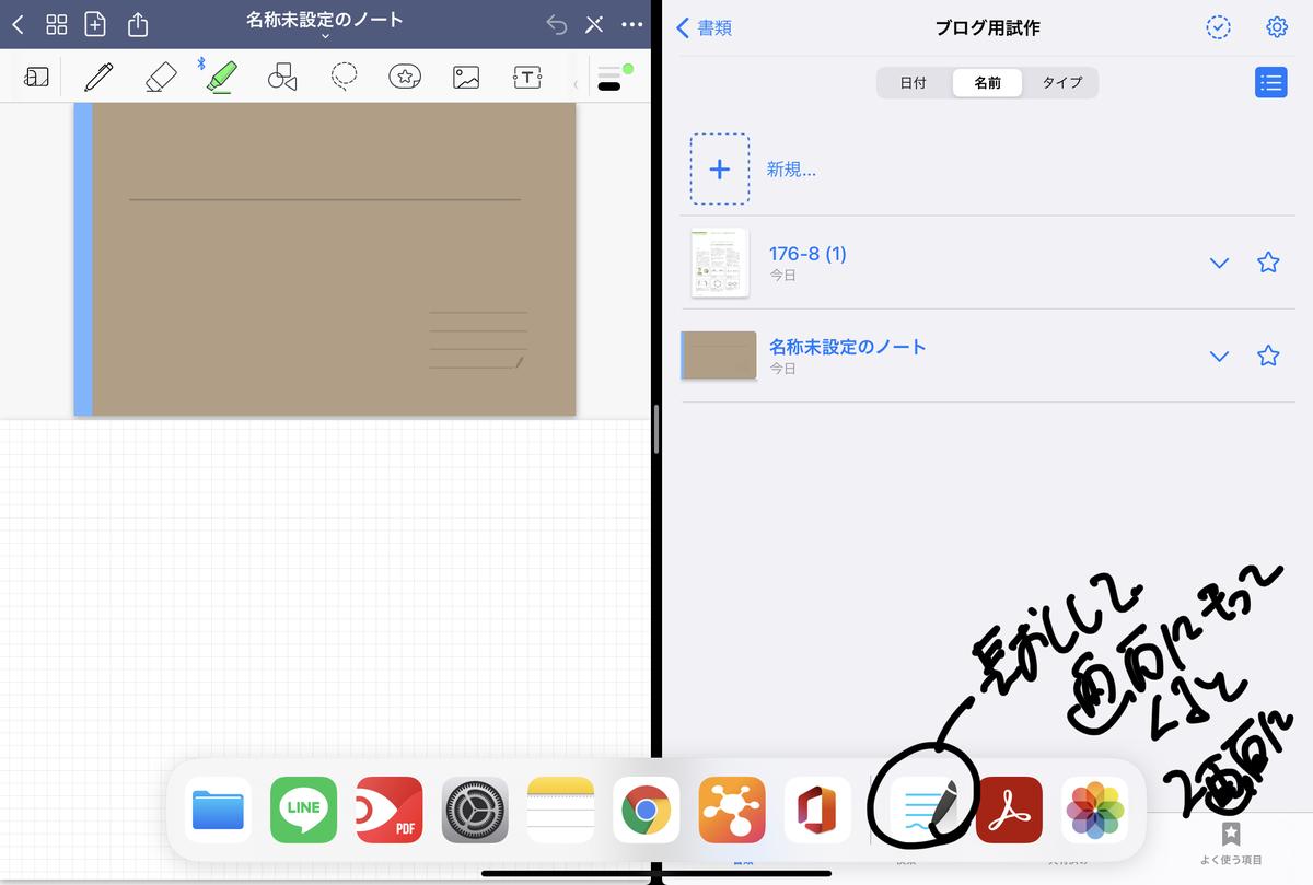 f:id:takashineozeon:20210515161843j:plain