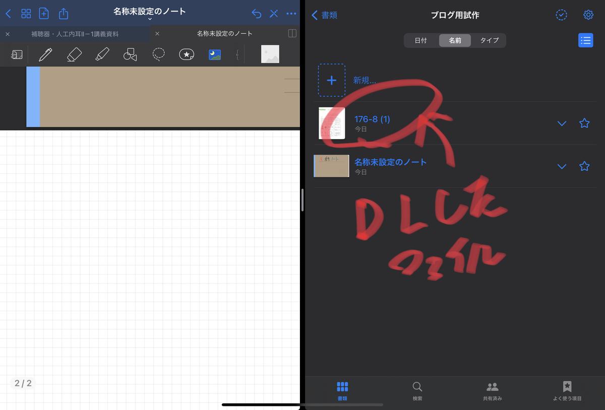 f:id:takashineozeon:20210515213726j:plain