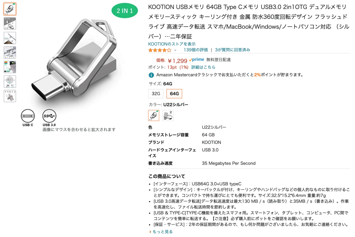f:id:takashineozeon:20210517183721p:plain