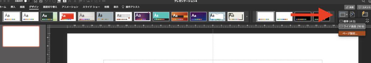 f:id:takashineozeon:20210522063143p:plain