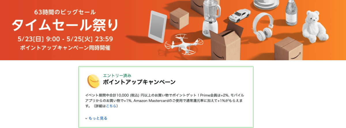 f:id:takashineozeon:20210522064636p:plain