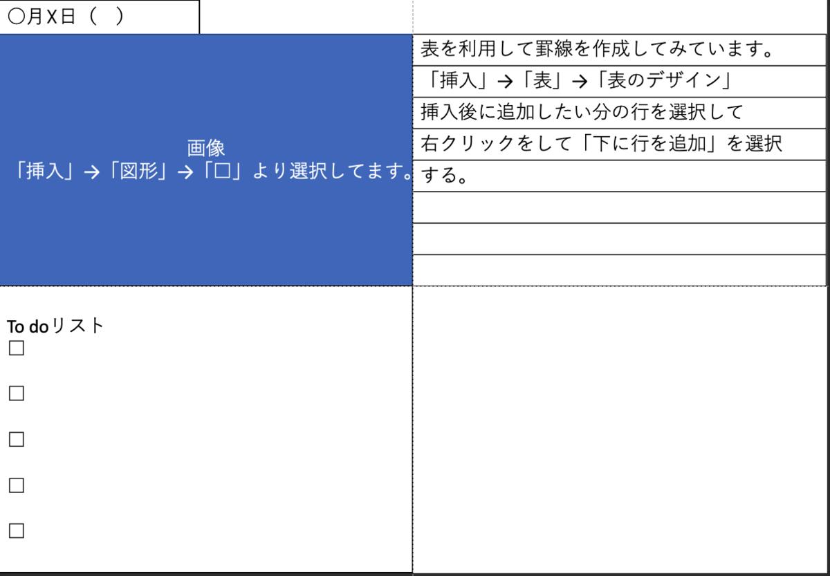 f:id:takashineozeon:20210524022139p:plain