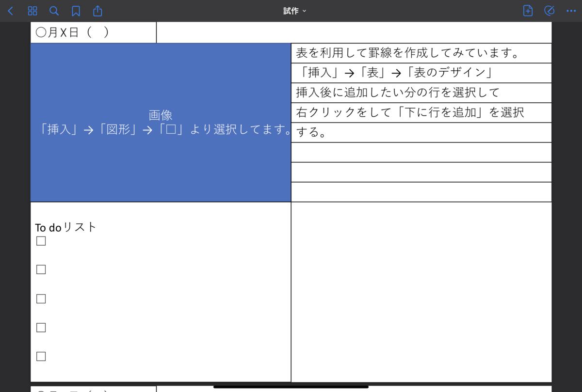 f:id:takashineozeon:20210524022425p:plain