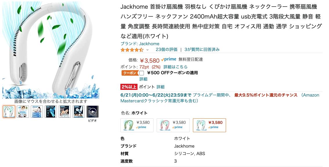 f:id:takashineozeon:20210606234447p:plain