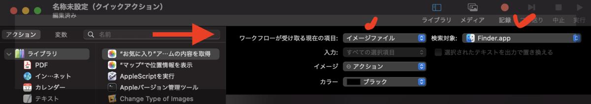 f:id:takashineozeon:20210717233935p:plain