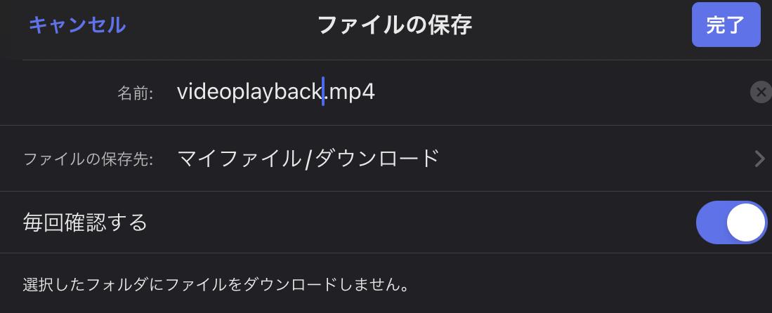 f:id:takashineozeon:20211012014920j:plain