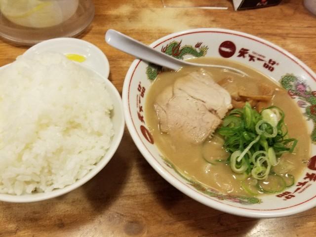 f:id:takashirohanten1:20190606223439j:image
