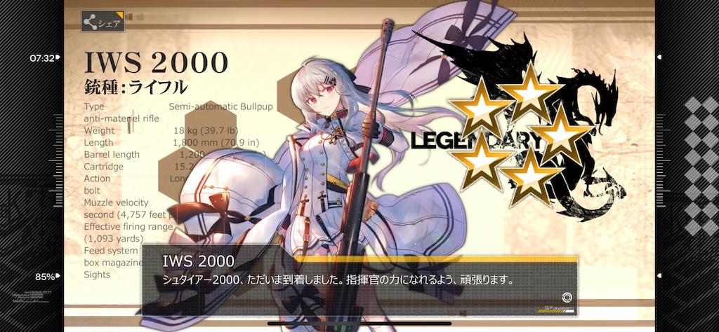 f:id:takashirohanten1:20190618062146p:image