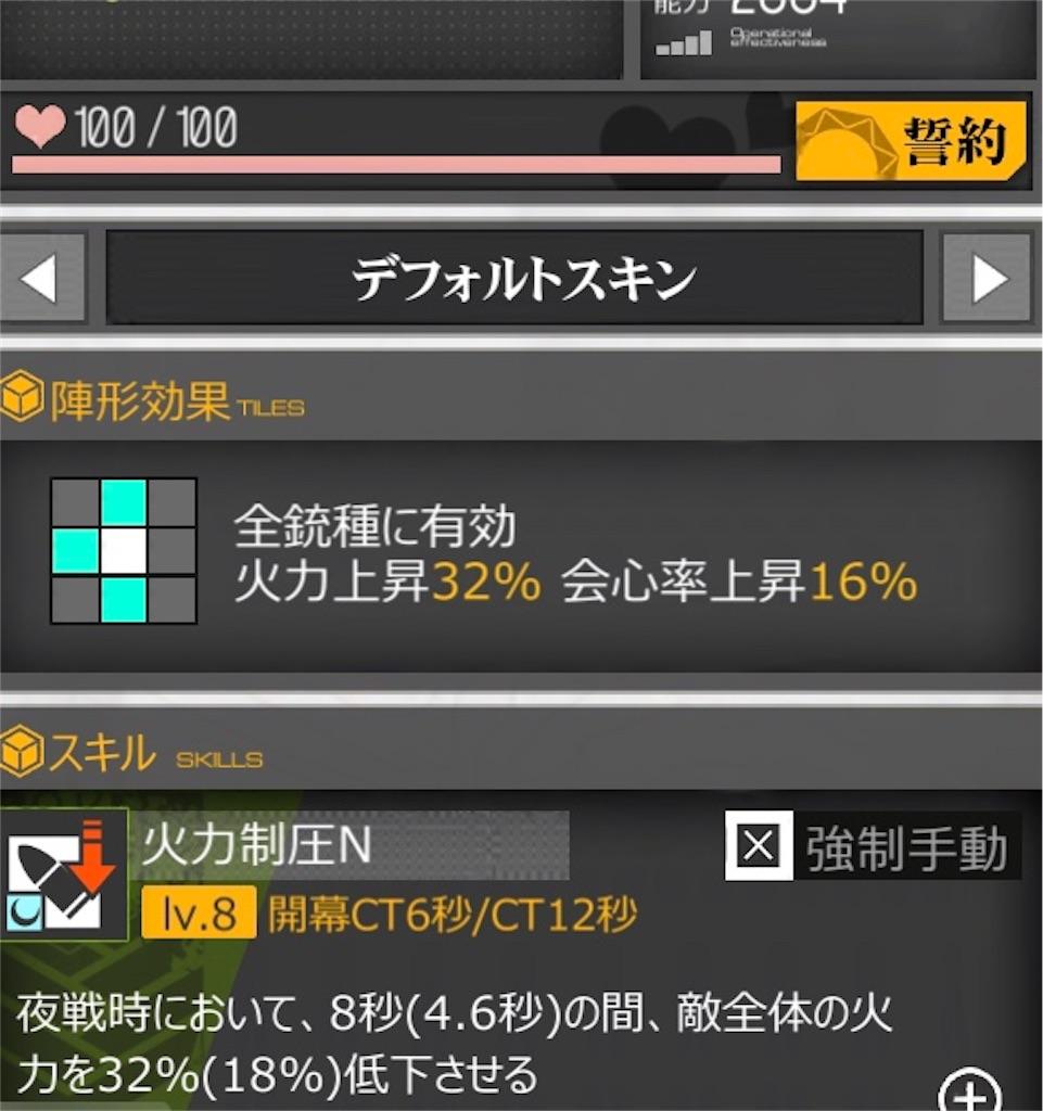 f:id:takashirohanten1:20190722071415j:image