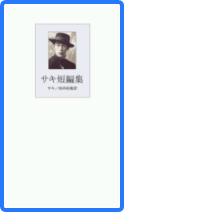 f:id:takashirokei:20170906044023p:plain