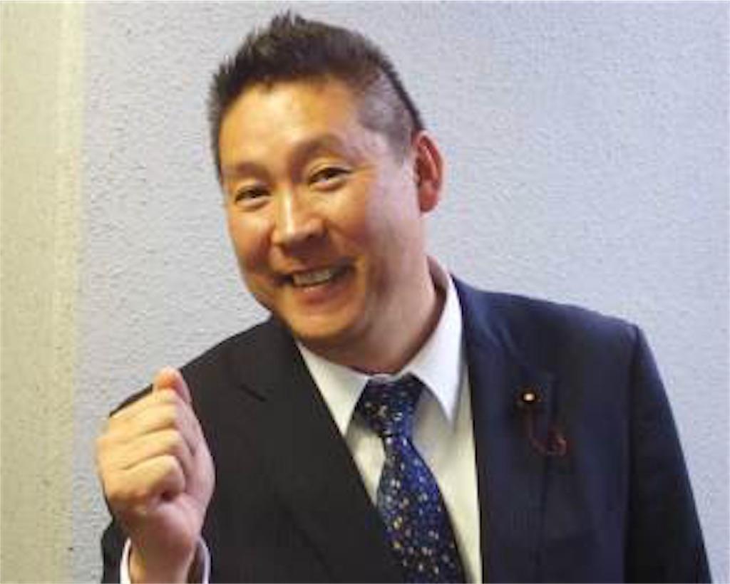 立花孝志の言動と生体販売の壊し方 - ペットの売買がない日本へ 澤木の ...