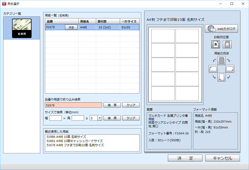 f:id:takashiski:20180422212119p:plain