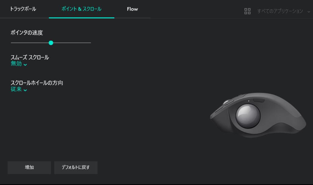 f:id:takashiski:20180911121051p:plain