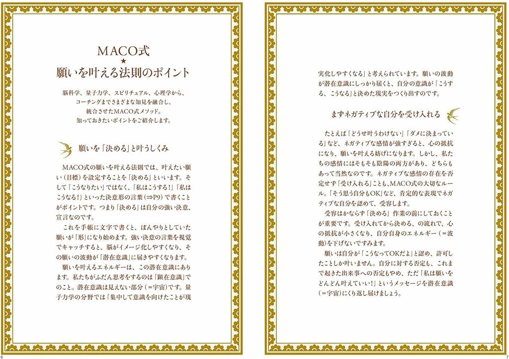 f:id:takashitakashix:20181022054123j:plain