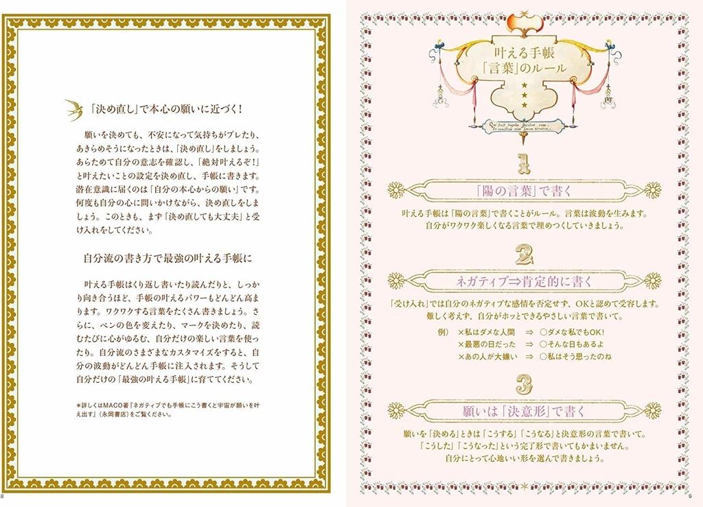 f:id:takashitakashix:20181022054127j:plain
