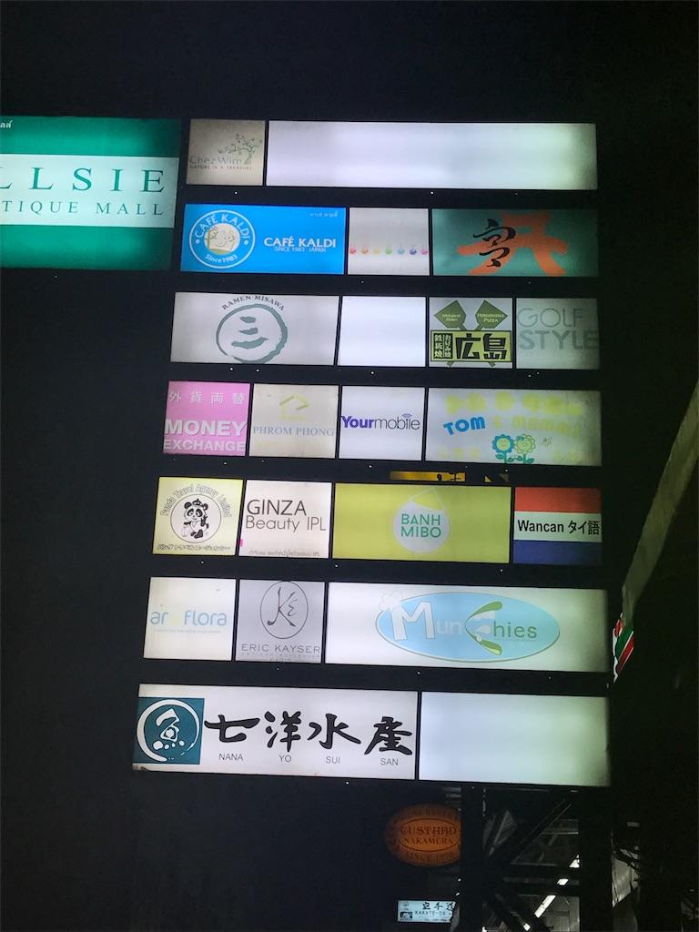 f:id:takasuie:20170501034520j:image