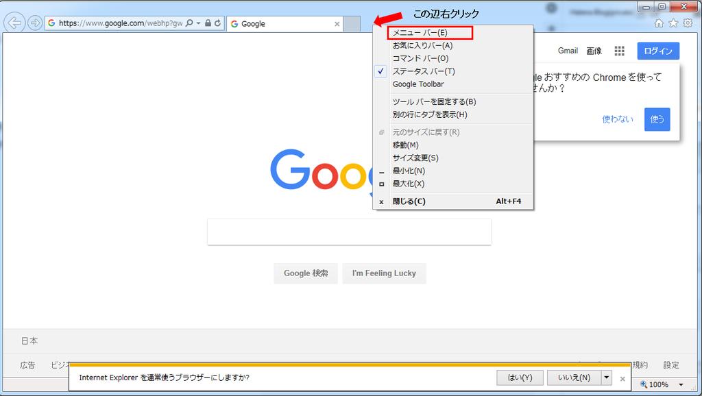 f:id:takataka2743:20180909214035p:plain