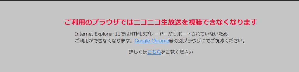 f:id:takataka2743:20180919214707p:plain