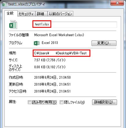 f:id:takataka2743:20180924220653p:plain