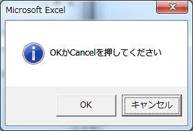 f:id:takataka2743:20181006233659p:plain