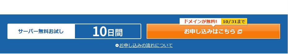 f:id:takataka2743:20181010224207p:plain