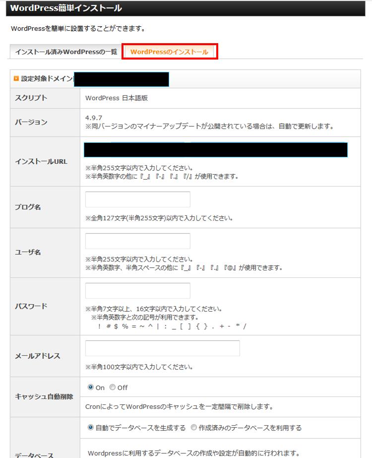f:id:takataka2743:20181011212335p:plain