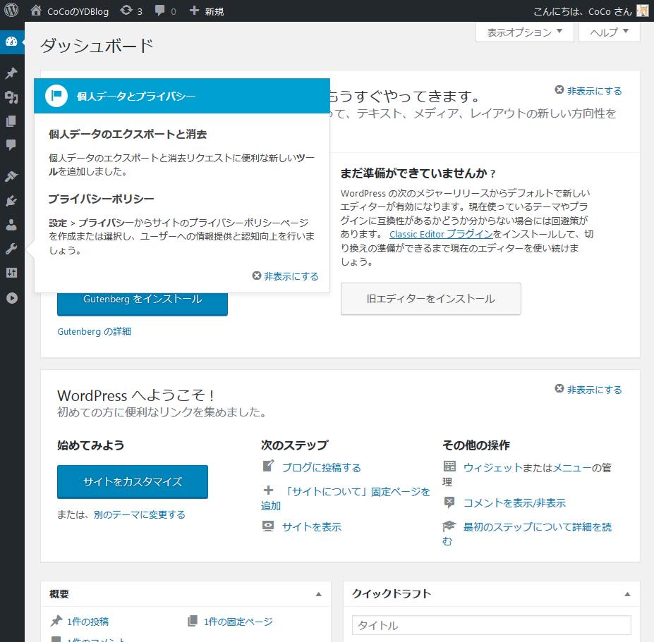 f:id:takataka2743:20181011213551p:plain