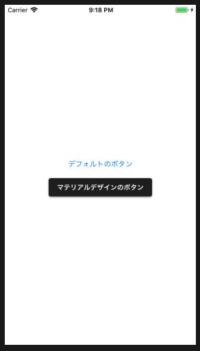 f:id:takataka430:20190314221117p:plain:w250