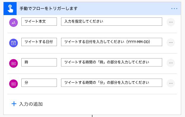 f:id:takataka430:20191230061628p:plain