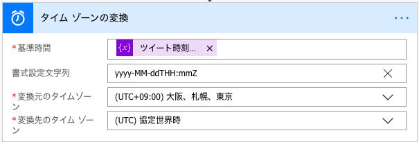 f:id:takataka430:20191231164244p:plain