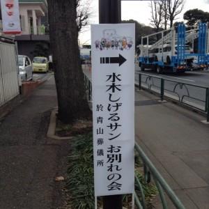 f:id:takataka99:20170916110103j:plain