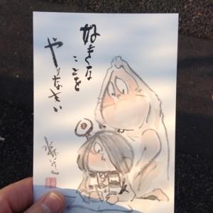f:id:takataka99:20170916110415j:plain