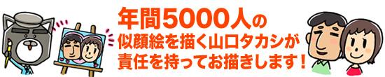 f:id:takataka99:20170916113419j:plain