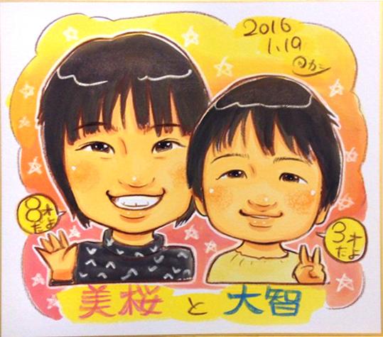 f:id:takataka99:20171002115942j:plain