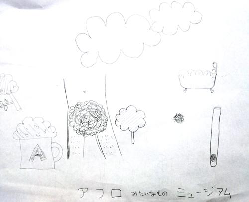 f:id:takataka99:20171026162131j:plain